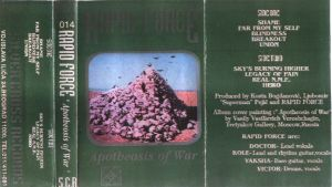 rapid-force-apotheosis-of-war-1993
